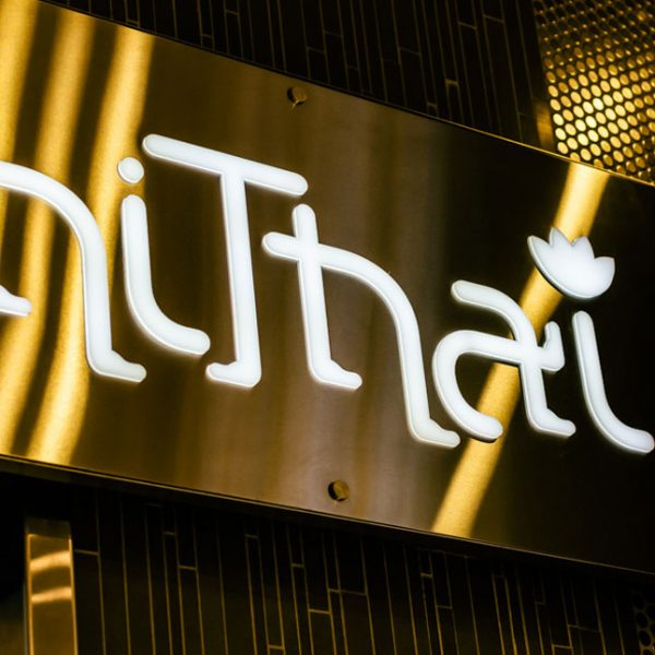 Hi-Thai-Shop-Front-2